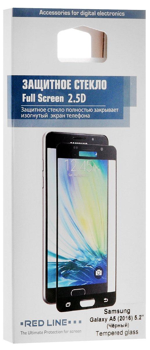 Red Line защитное стекло для Samsung Galaxy A5 (2016), BlackУТ000008599Защитное стекло Red Line для Samsung Galaxy A5 (2016) предназначено для защиты поверхности экрана от царапин, потертостей, отпечатков пальцев и прочих следов механического воздействия. Оно имеет окаймляющую загнутую мембрану, а также олеофобное покрытие. Изделие изготовлено из закаленного стекла высшей категории, с высокой чувствительностью и сцеплением с экраном.