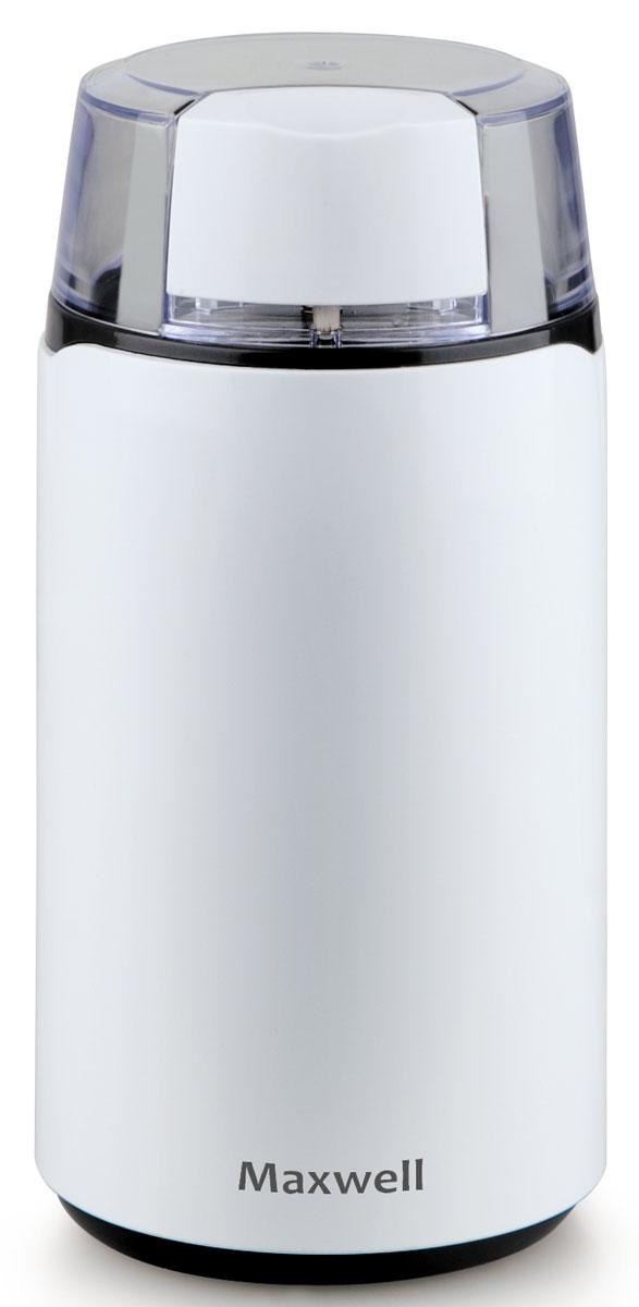 Maxwell MW-1703(W) кофемолкаMW-1703(W)Приготовление ароматного кофе с насыщенным вкусом – это настоящее искусство, где немаловажная роль отводится используемому сырью. Именно свежемолотый кофе способен дать желаемый результат для настоящих ценителей бодрящего напитка. Быстро перемолоть кофейные зерна до порошка вам поможет кофемолка Maxwell MW-1703(W). Данное устройство абсолютно безопасно в использовании. Оно не включится, если не закрыта крышка. А прорезиненные ножки исключат возможность перемещения кофемолки по столу во время работы. Кофемолка отличается стильным внешним видом и компактными размерами, поэтому хранить ее вы можете прямо на кухонном столе.