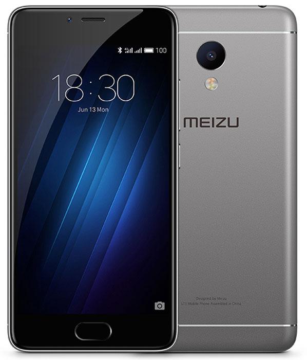 Meizu M3s mini 32GB, GrayMZU-Y685H-32-GBMeizu M3s mini имеет стильный металлический корпус, подвергающийся пескоструйной обработке и тщательной финишной полировке для придания ему максимально эстетичного внешнего вида. Благодаря современной технологии анодирования он не только защищает внутренние компоненты от повреждения, но и сам сохраняет превосходную гладкость в течение всего срока использования устройства. Наличие 8-ядерного процессора с 64-битной архитектурой и 3 Гб оперативной памяти позволяет запускать новейшие трехмерные игры и открывать несколько приложений одновременно, не опасаясь задержек и зависаний. Смартфон оснащается 5-дюймовым экраном с матрицей IPS, которая позволяет получить насыщенную цветопередачу и большую контрастность при выборе любого угла обзора. В многофункциональную кнопку под дисплеем смартфона встроен сканер отпечатков пальцев mTouch 2.1. Он помогает заблокировать устройство, предотвратив несанкционированный доступ к личной ...