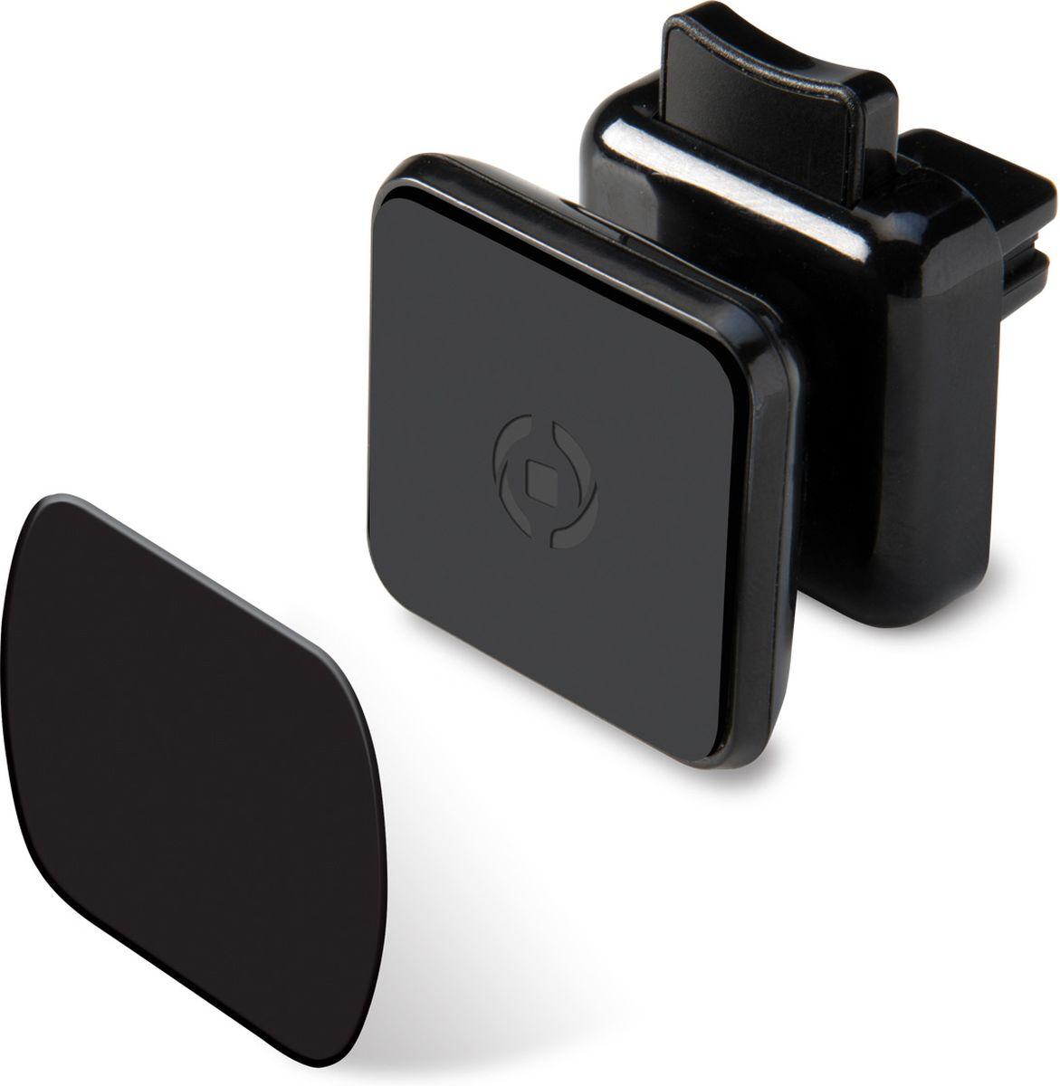 Celly Ghost Plus, Black держатель автомобильный для смартфонаGHOSTPLUSОчень прочный и эксклюзивный дизайн. Celly Ghost Plus - это универсальный автомобиль держатель для вентиляционных отверстий с магнитной системой крепления. Практичное крепление подходит для большинства из вентиляционных решеток авто. Чрезвычайная гибкость достигается благодаря вращающемуся креплению на 360 градусов. Использовать устройство можно как в горизонтальном, так и в вертикальном режиме. В комплекте две металлические пластины с клеевой основой разного размера, которые подойдут на любое устройство с гладкой плоской поверхностью, например: смартфоны, GPS-навигаторы, MP3-плееры и т.д.
