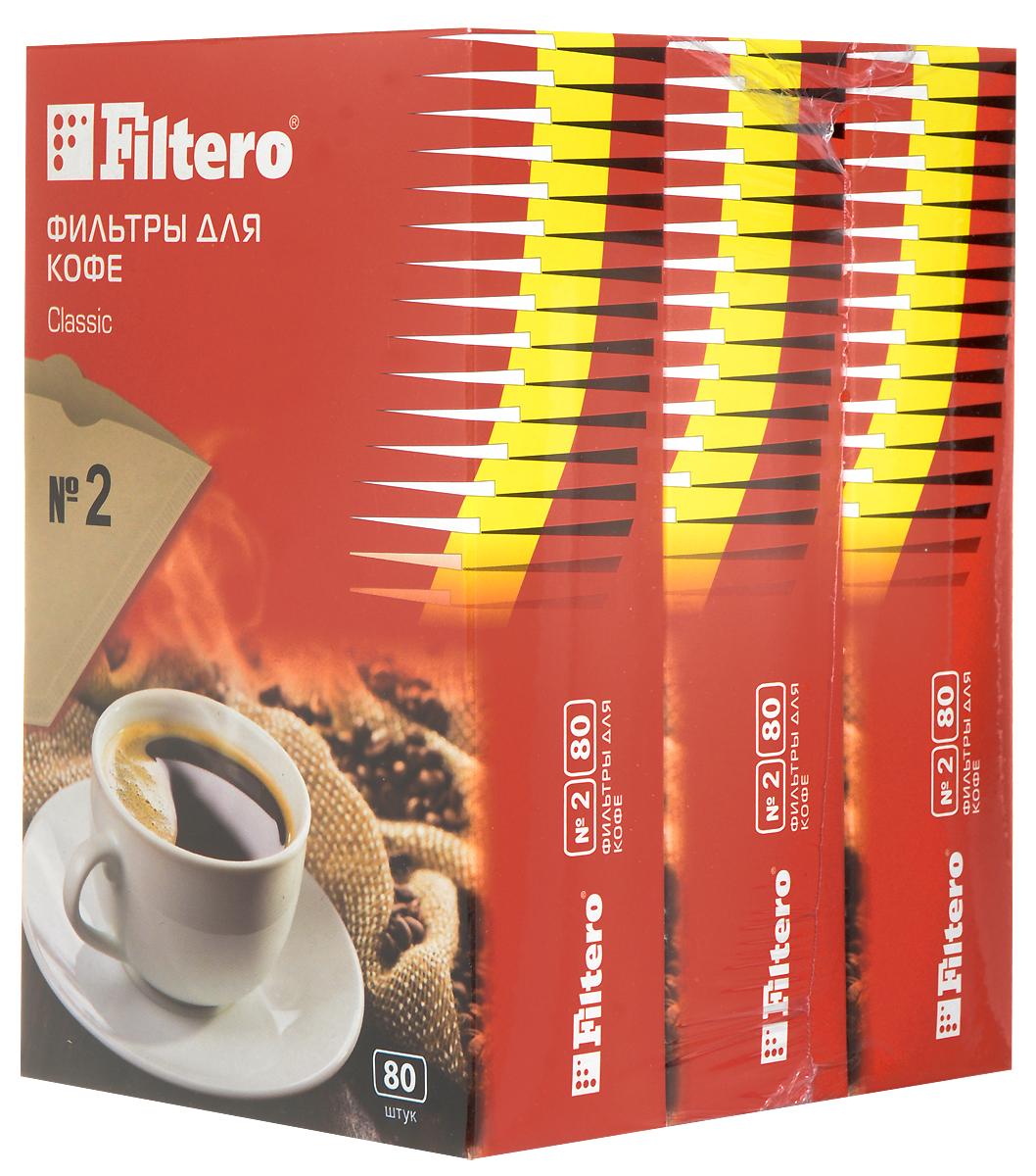 Filtero Classic №2 комплект фильтров для кофеварок, 240 шт2/240Бумажные одноразовые фильтры Filtero Classic №2 предназначены для кофеварок капельного типа на 6-8 чашек и для чашки-кофеварки Filtero. Превосходно сохраняют аромат и оригинальный вкус кофе.