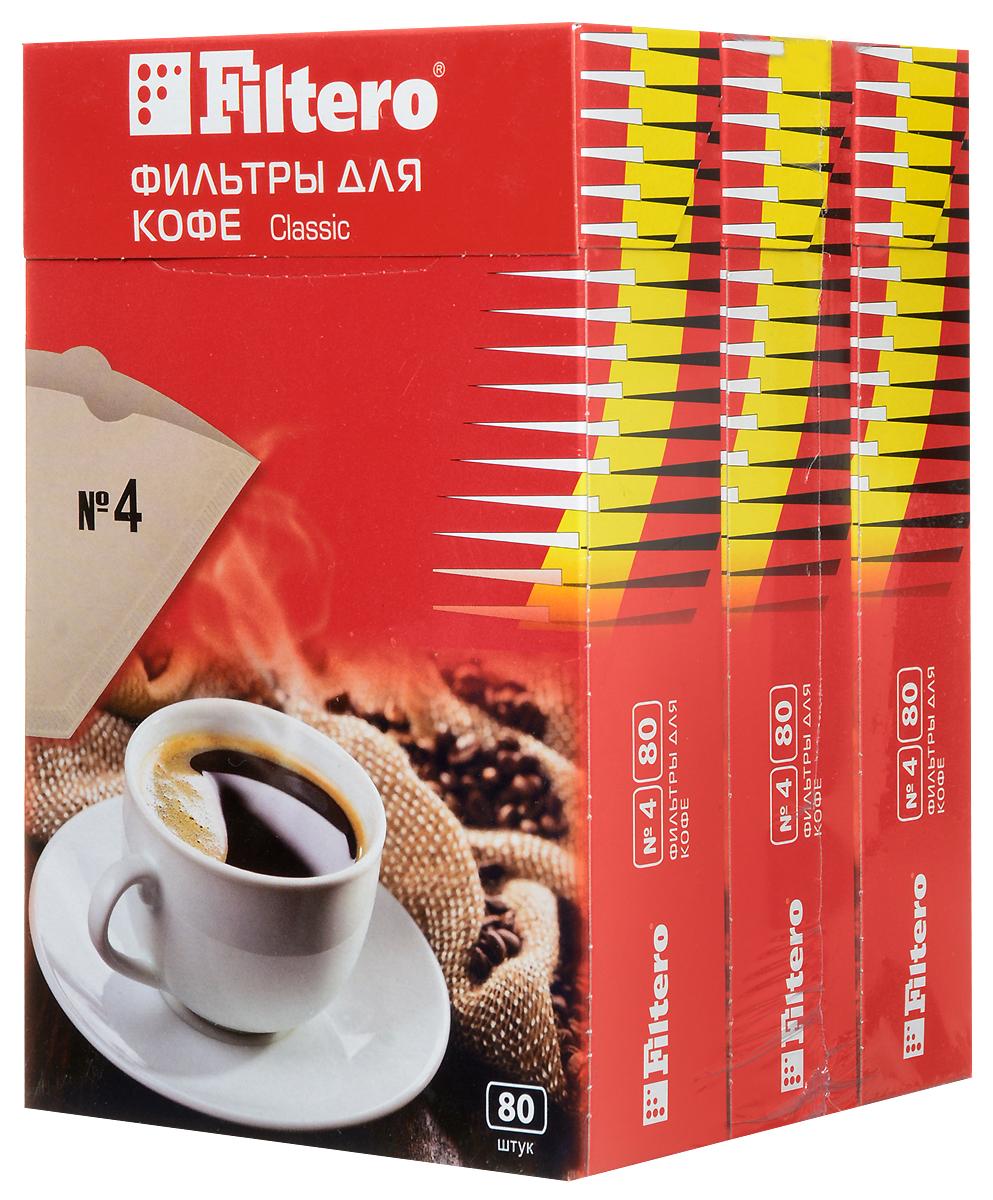 Filtero Classic №4 комплект фильтров для кофеварок, 240 шт4/240Бумажные одноразовые фильтры Filtero Classic №4 предназначены для кофеварок капельного типа на 10-12 чашек. Превосходно сохраняют аромат и оригинальный вкус кофе.