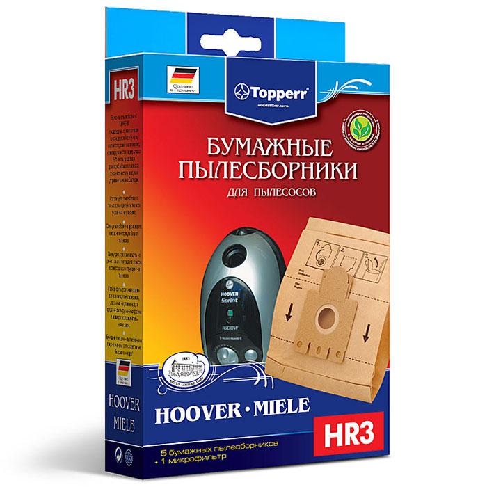 Topperr HR 3 фильтр для пылесосов Hoover, Miele, 5 шт