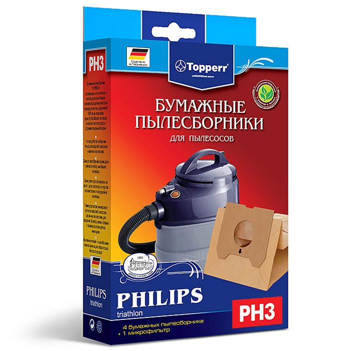 Topperr PH 3 фильтр для пылесосов Philips, 4 шт1030Бумажные пылесборники Topperr PH 3 для пылесосов Philips изготовлены из экологически чистой двухслойной бумаги, соответствующей европейскому стандарту качества, задерживают 99% пыли, продлевая срок службы пылесоса, сохраняют чистоту воздуха и устраняют вредные бактерии. Модели и серии пылесосов: Triathlon 1300 - 2000, HR6813-6955; FC-6841-FC-6844
