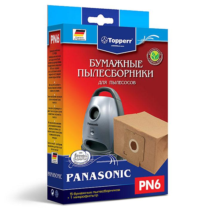 Topperr PN 6 фильтр для пылесосов Panasonic, 5 шт
