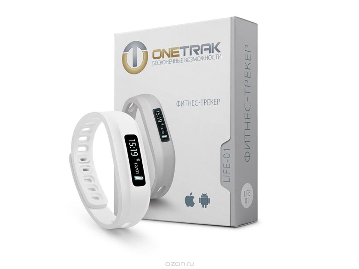 Onetrak Life 01, White фитнес-трекер206Умный браслет Onetrak Life 01 - это современная система для улучшения здоровья и снижения веса путем контроля физической активности. Часы недосыпания, накапливаясь день ото дня, негативно отражаются на самочувствии и работоспособности. Фитнес-трекер учитывает продолжительность вашего сна и анализирует его фазы, чтобы помочь вам рассчитать время для полного восстановления сил. А чтобы вы проснулись с улыбкой и чувствовали себя отдохнувшим, умный будильник выберет оптимальное время для вашего пробуждения. Вода необходима для всех обменных процессов в организме, а обезвоживание замедляет обмен веществ и вывод токсинов, увеличивает нагрузку на печень, приводит к повышенной утомляемости и ожирению. Предотвратите недостаток жидкости — установите норму по количеству воды и следите за ее выполнением. Соблюдать водный баланс с Onetrak Life 01 легко. Вся нужная информация всегда перед глазами, где бы вы ни находились. Следите за...