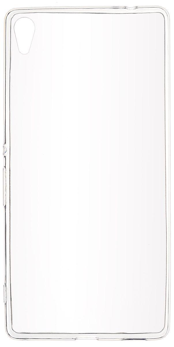 Skinbox Slim Silicone чехол для Sony Xperia XA Ultra, Transparent