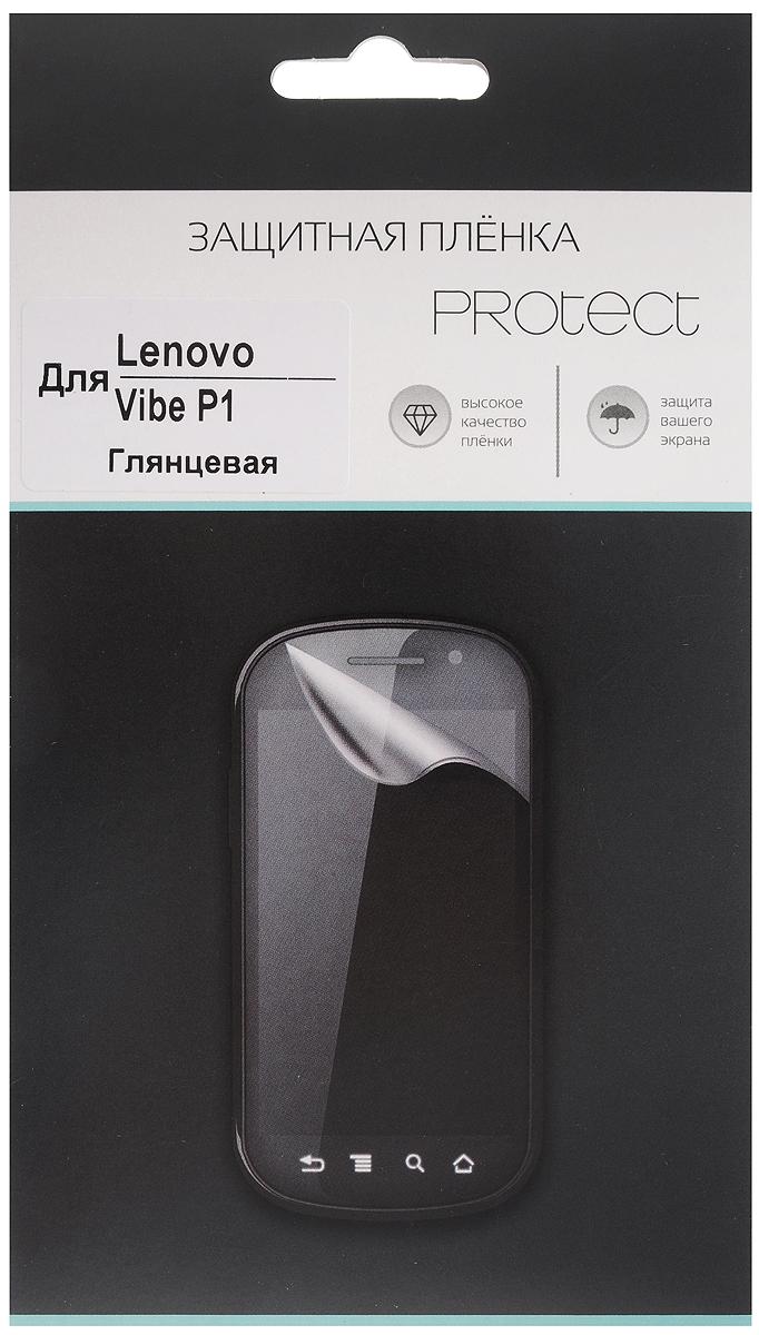 Protect защитная пленка для Lenovo Vibe P1, глянцевая21123Защитная пленка Protect для Lenovo Vibe P1 предохранит дисплей от пыли, царапин, потертостей и сколов. Пленка обладает повышенной стойкостью к механическим воздействиям, оставаясь при этом полностью прозрачной.