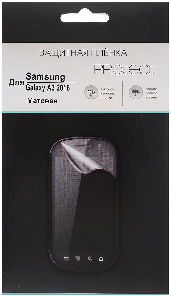 Protect защитная пленка для Samsung Galaxy A3 (2016), матовая
