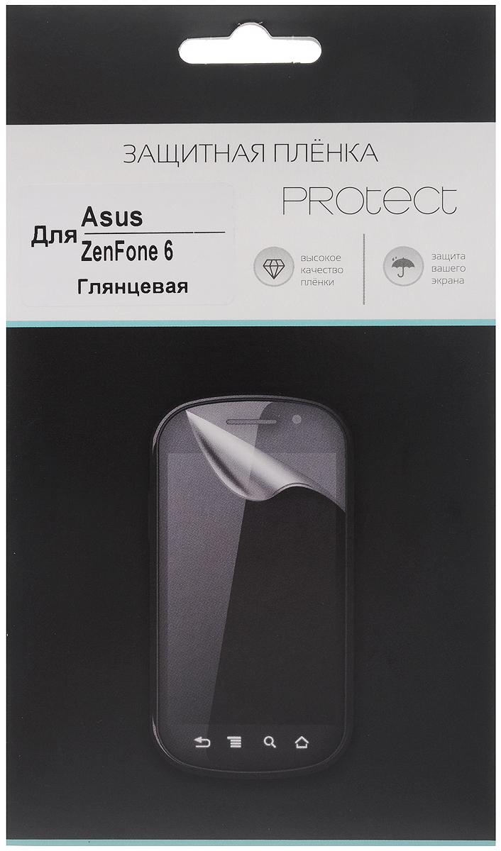 Protect защитная пленка для Asus ZenFone 6, глянцевая21734Защитная пленка Protect для Asus ZenFone 6 предохранит дисплей от пыли, царапин, потертостей и сколов. Пленка обладает повышенной стойкостью к механическим воздействиям, оставаясь при этом полностью прозрачной.