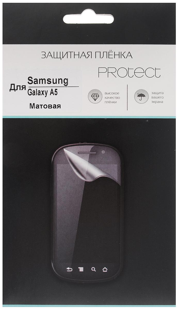 Protect защитная пленка для Samsung Galaxy A5 SM-A500F, матовая30887Защитная пленка Protect для Samsung Galaxy A5 SM-A500F предохранит дисплей от пыли, царапин, потертостей и сколов. Пленка обладает повышенной стойкостью к механическим воздействиям, оставаясь при этом полностью прозрачной.