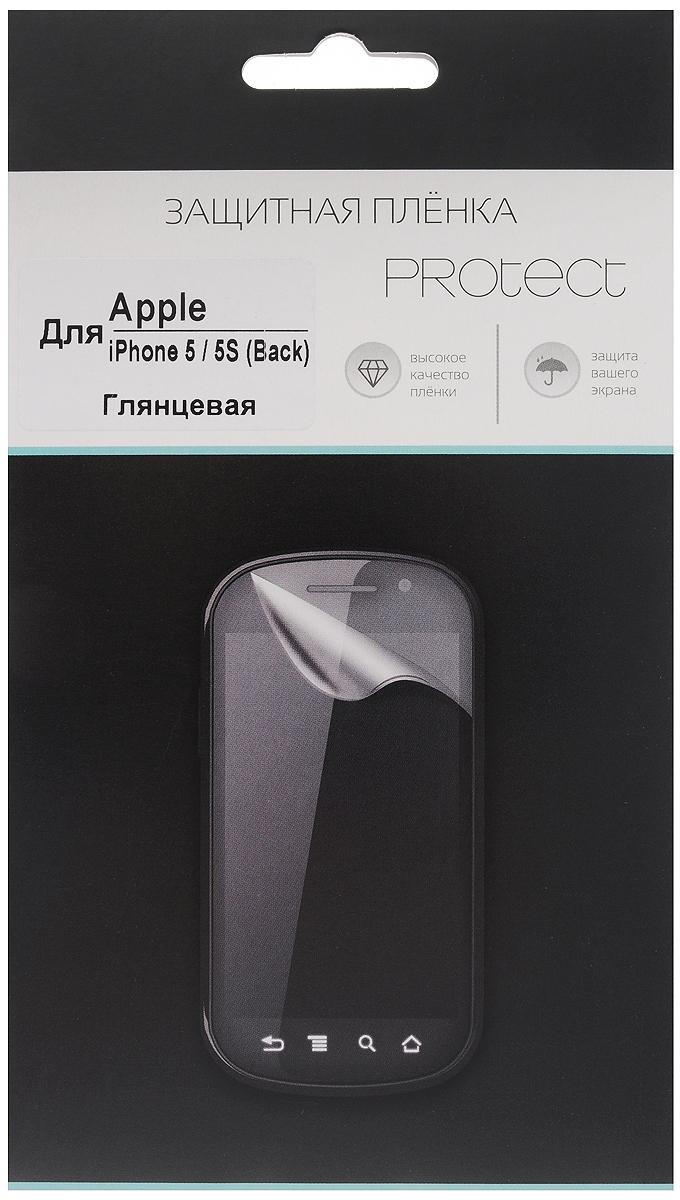 Protect защитная пленка для Apple iPhone 5/5s (Back), глянцевая