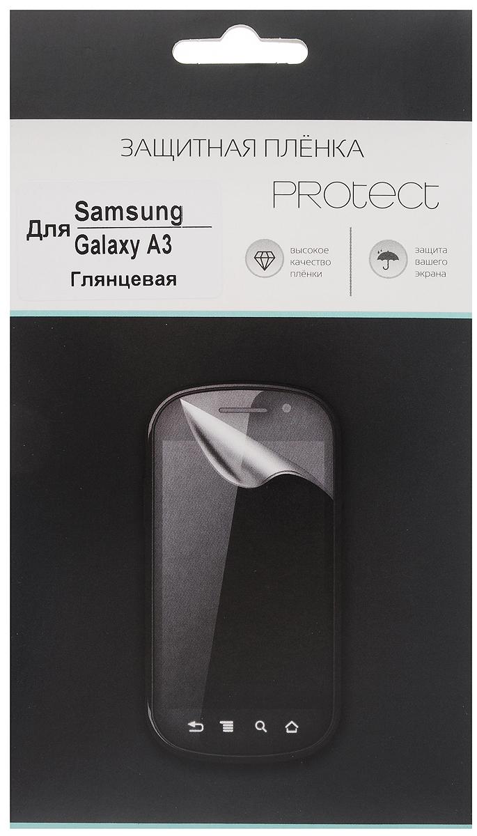 Protect защитная пленка для Samsung Galaxy A3 SM-A300F, глянцевая30890Защитная пленка Protect для Samsung Galaxy A3 SM-A300F предохранит дисплей от пыли, царапин, потертостей и сколов. Пленка обладает повышенной стойкостью к механическим воздействиям оставаясь при этом, полностью прозрачной.