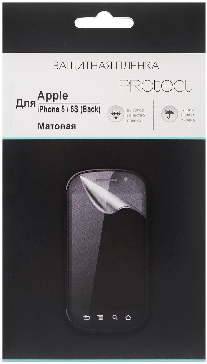 Protect защитная пленка для Apple iPhone 5/5s (Back), матовая31219Защитная пленка Protect для Apple iPhone 5/5s (Back) предохранит заднюю крышку устройства от пыли, царапин, потертостей и сколов. Пленка обладает повышенной стойкостью к механическим воздействиям, оставаясь при этом полностью прозрачной.