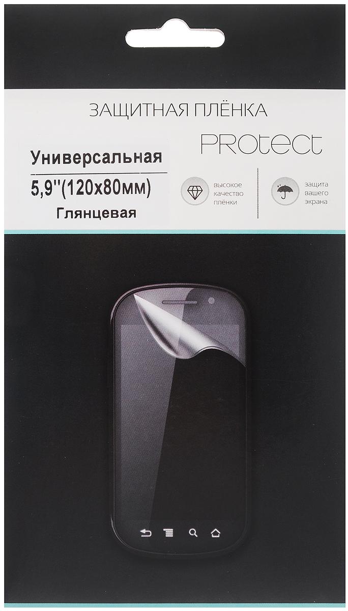 Protect универсальная защитная пленка для устройств 5,9