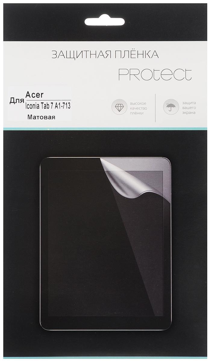 Protect защитная пленка для Acer Iconia Tab 7 A1-713, матовая22606Защитная пленка Protect для Acer Iconia Tab 7 A1-713 предохранит дисплей от пыли, царапин, потертостей и сколов. Пленка обладает повышенной стойкостью к механическим воздействиям, оставаясь при этом полностью прозрачной.
