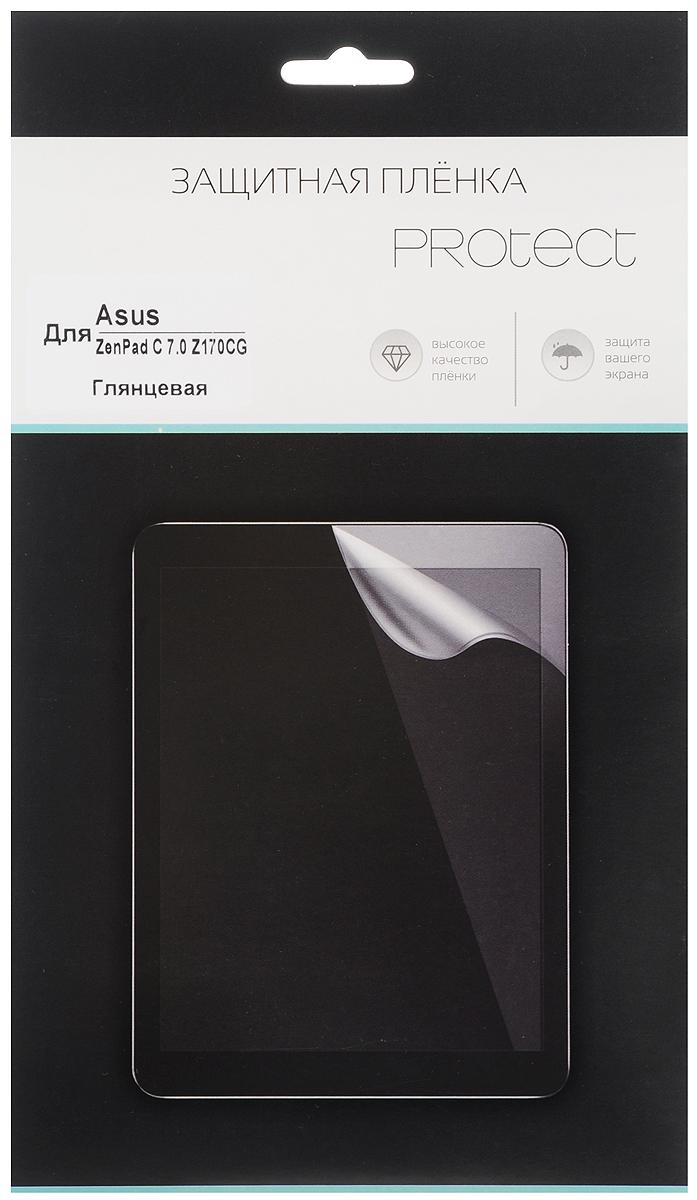 Protect защитная пленка для Asus ZenPad C 7.0 Z170CG, глянцевая21742Защитная пленка Protect для Asus ZenPad C 7.0 Z170CG предохранит дисплей от пыли, царапин, потертостей и сколов. Пленка обладает повышенной стойкостью к механическим воздействиям, оставаясь при этом полностью прозрачной.