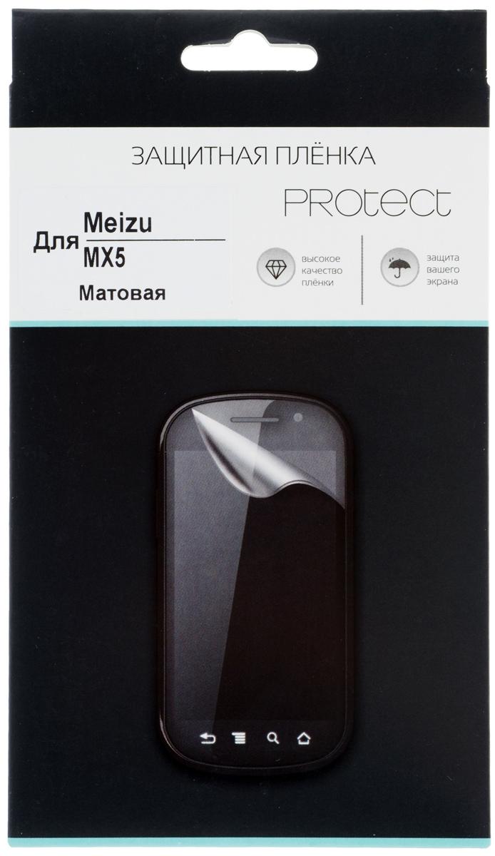 Protect защитная пленка для Meizu MX5, матовая