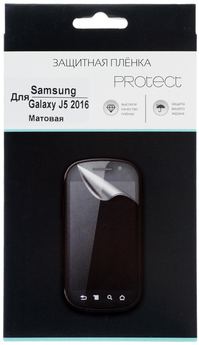 Protect защитная пленка для Samsung Galaxy J5 (2016), матовая22562Защитная пленка Protect предохранит дисплей Samsung Galaxy J5 (2016) от пыли, царапин, потертостей и сколов. Пленка обладает повышенной стойкостью к механическим воздействиям, оставаясь при этом полностью прозрачной. Она практически незаметна на экране гаджета и сохраняет все характеристики цветопередачи и чувствительности сенсора.