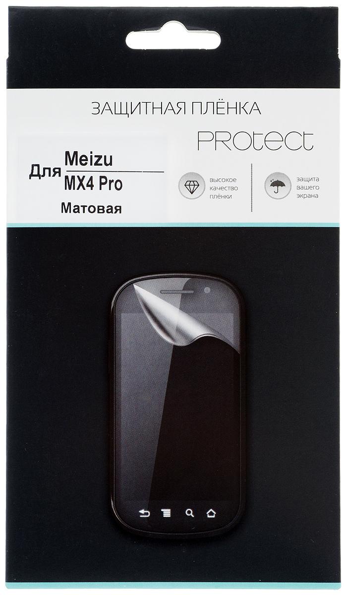 Protect защитная пленка для Meizu MX4 Pro, матовая