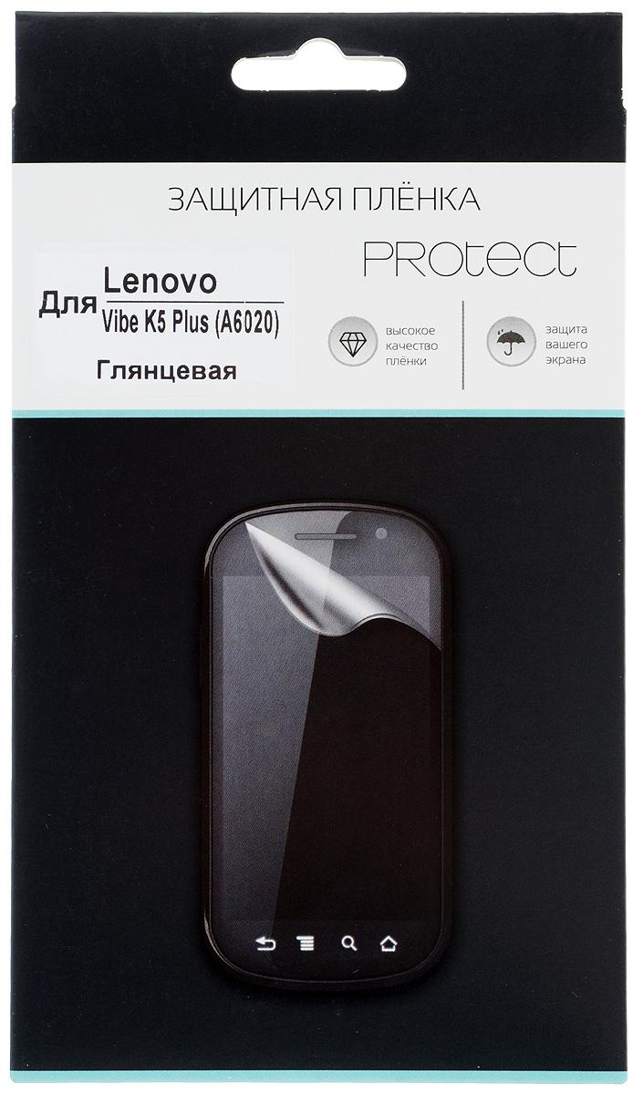 Protect защитная пленка для Lenovo Vibe K5 Plus (A6020), глянцевая21115Защитная пленка Protect предохранит дисплей Lenovo Vibe K5 Plus (A6020) от пыли, царапин, потертостей и сколов. Пленка обладает повышенной стойкостью к механическим воздействиям, оставаясь при этом полностью прозрачной. Она практически незаметна на экране гаджета и сохраняет все характеристики цветопередачи и чувствительности сенсора.