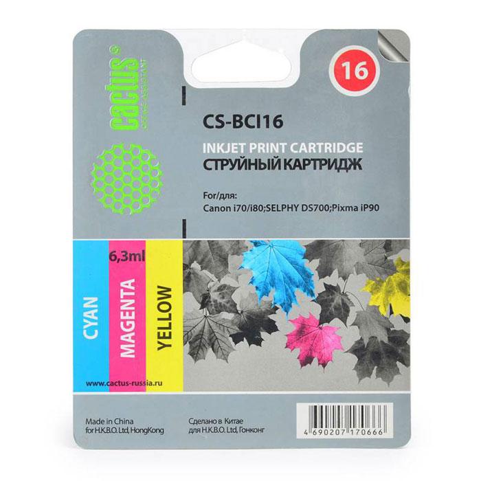 Cactus CS-BCI16, Color картридж струйный для Canon iP90/DS700/DS810CS-BCI16Картридж Cactus CS-BCI16 для струйных принтеров Canon iP90/DS700/DS810. Расходные материалы Cactus для печати максимизируют характеристики принтера. Обеспечивают повышенную четкость изображения и плавность переходов оттенков и полутонов, позволяют отображать мельчайшие детали изображения. Обеспечивают надежное качество печати.
