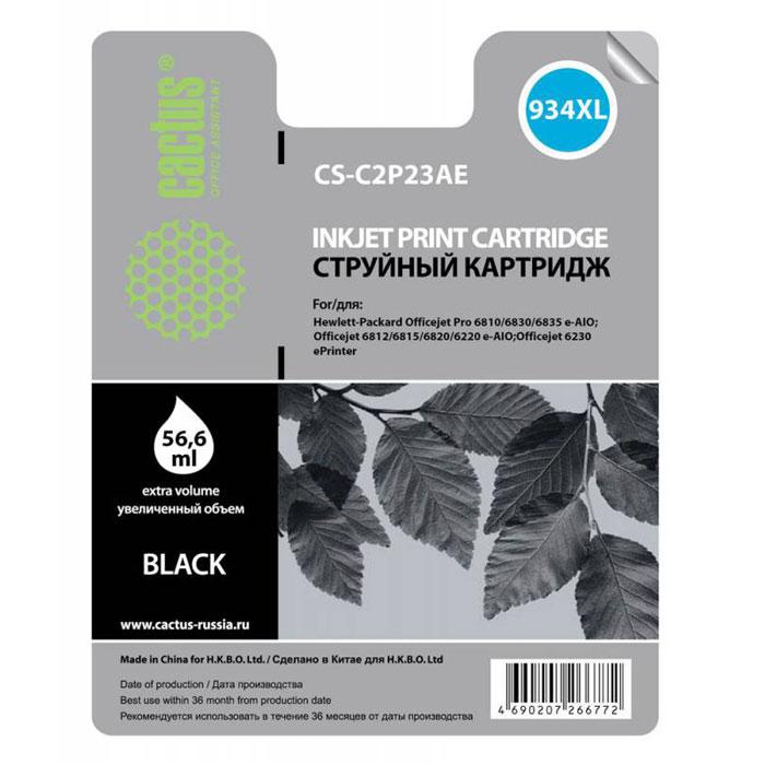 Cactus CS-C2P23AE №934XL, Black картридж струйный для HP DJ Pro 6230/6830CS-C2P23AEКартридж Cactus CS-C2P23AE №934XL для струйных принтеров HP DJ Pro 6230/6830. Расходные материалы Cactus для печати максимизируют характеристики принтера. Обеспечивают повышенную четкость изображения и плавность переходов оттенков и полутонов, позволяют отображать мельчайшие детали изображения. Обеспечивают надежное качество печати.