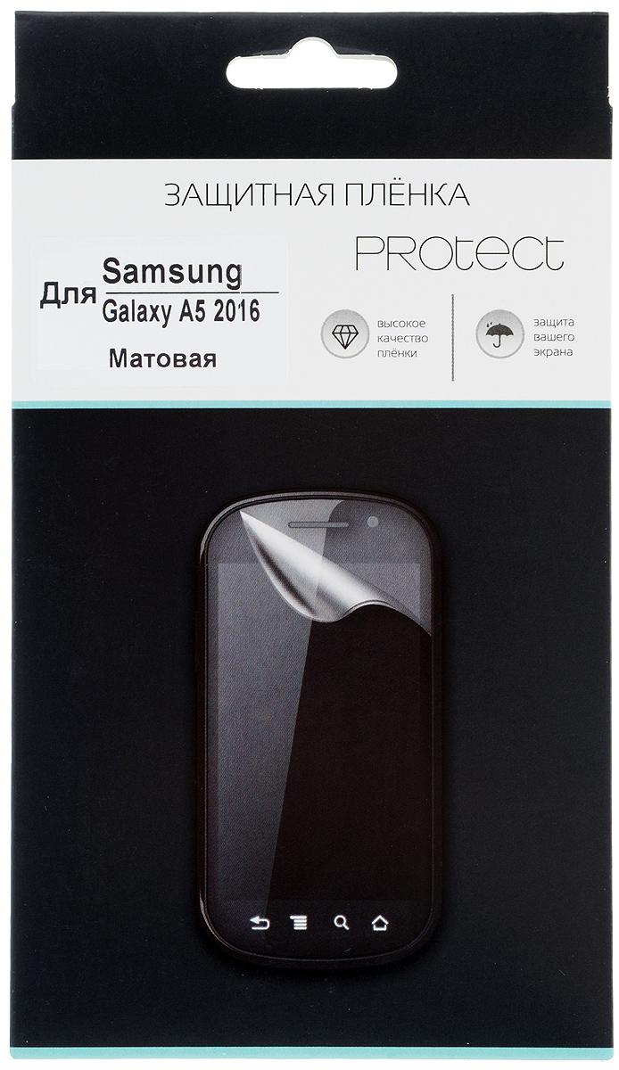 Protect защитная пленка для Samsung Galaxy A5 (2016), матовая22540Защитная пленка Protect предохранит дисплей Samsung Galaxy A5 (2016) от пыли, царапин, потертостей и сколов. Пленка обладает повышенной стойкостью к механическим воздействиям, оставаясь при этом полностью прозрачной. Она практически незаметна на экране гаджета и сохраняет все характеристики цветопередачи и чувствительности сенсора.