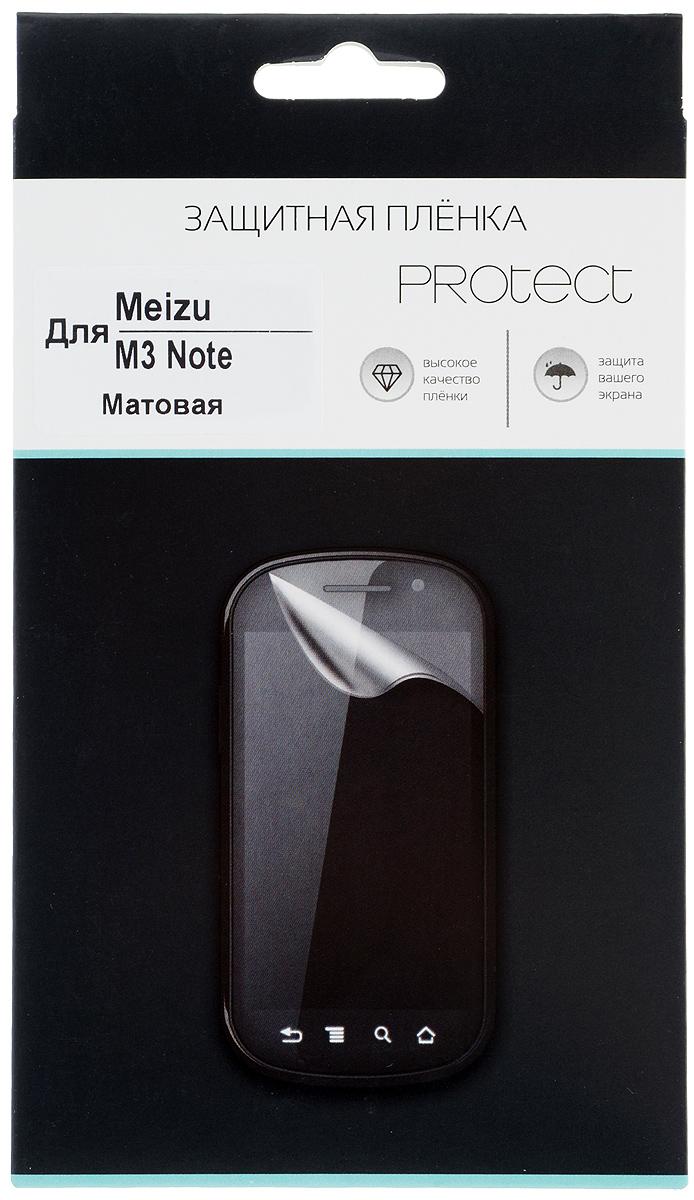 Protect защитная пленка для Meizu M3 Note, матовая24836Защитная пленка Protect предохранит дисплей Meizu M3 Note от пыли, царапин, потертостей и сколов. Пленка обладает повышенной стойкостью к механическим воздействиям, оставаясь при этом полностью прозрачной. Она практически незаметна на экране гаджета и сохраняет все характеристики цветопередачи и чувствительности сенсора.