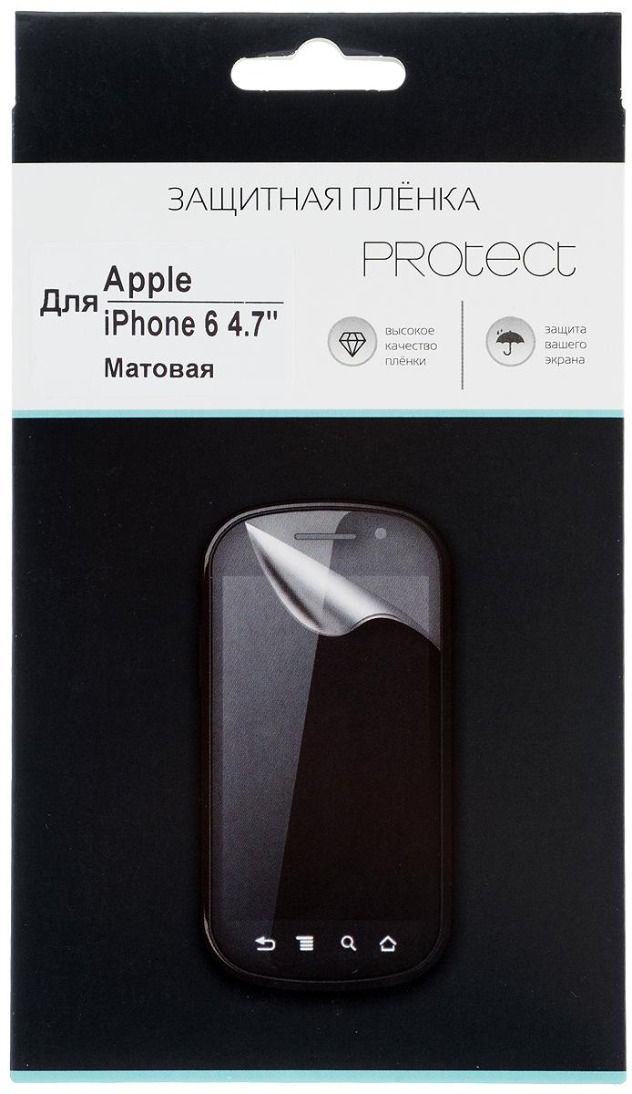 Protect защитная пленка для Apple iPhone 6/6s, матовая30292Защитная пленка Protect предохранит дисплей Apple iPhone 6 от пыли, царапин, потертостей и сколов. Пленка обладает повышенной стойкостью к механическим воздействиям, оставаясь при этом полностью прозрачной. Она практически незаметна на экране гаджета и сохраняет все характеристики цветопередачи и чувствительности сенсора.