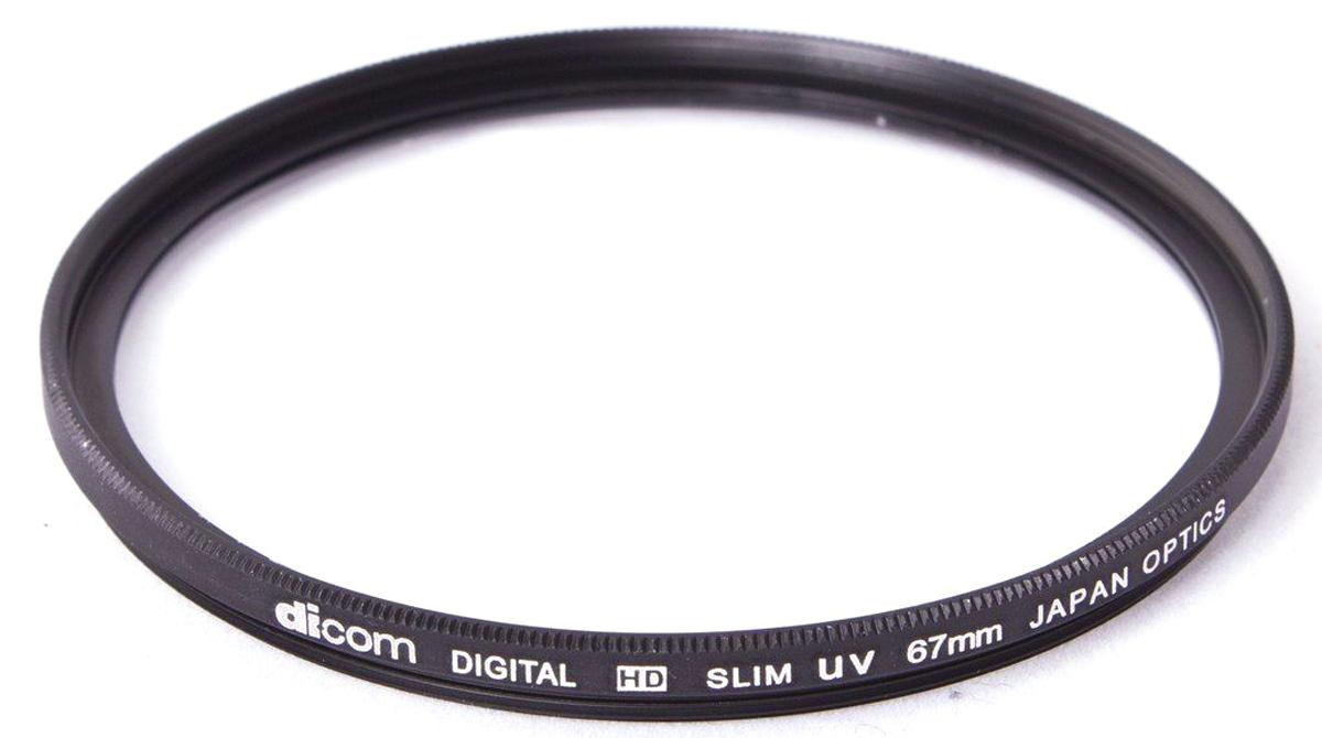 Dicom D-UVS67 UV Slim тонкооправный фильтр (67 мм)