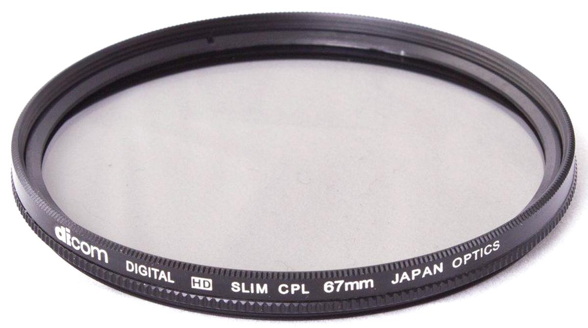 Dicom D-CPLS67 CPL Slim тонкооправный фильтр (67 мм)