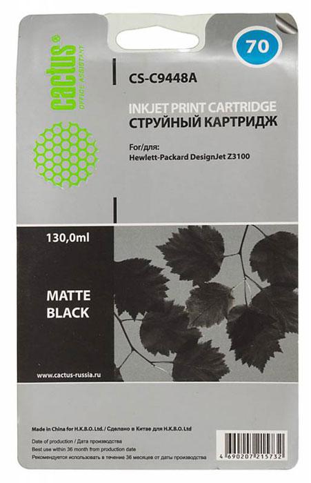 Cactus CS-C9448A №70, Black матовый картридж струйный для HP DJ Z3100CS-C9448AКартридж Cactus CS-C9449A №70 для струйных принтеров HP DJ Z3100. Расходные материалы Cactus для струйной печати максимизируют характеристики принтера. Обеспечивают повышенную чёткость чёрного текста и плавность переходов оттенков серого цвета и полутонов, позволяют отображать мельчайшие детали изображения. Обеспечивают надежное качество печати.