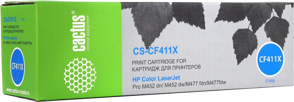 Cactus CS-CF411X, Cyan тонер-картридж для HP CLJ Pro M452dn/ M452dw/M477fdn/M477fdwCS-CF411XКартридж Cactus CS-CF411X для лазерных принтеров HP Color LaserJet Pro. Расходные материалы Cactus для лазерной печати максимизируют характеристики принтера. Обеспечивают повышенную четкость цветов и плавность переходов оттенков и полутонов, позволяют отображать мельчайшие детали изображения. Обеспечивают надежное качество печати.