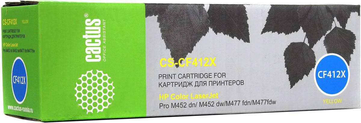Cactus CS-CF412X, Yellow тонер-картридж для HP CLJ Pro M452dn/ M452dw/M477fdn/M477fdwCS-CF412XКартридж Cactus CS-CF412X для лазерных принтеров HP Color LaserJet Pro. Расходные материалы Cactus для лазерной печати максимизируют характеристики принтера. Обеспечивают повышенную четкость цветов и плавность переходов оттенков и полутонов, позволяют отображать мельчайшие детали изображения. Обеспечивают надежное качество печати.