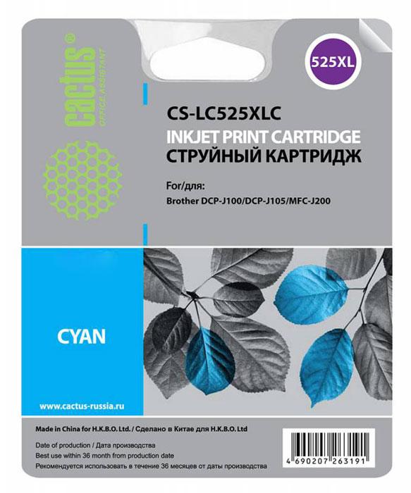 Cactus CS-LC525XLC, Cyan картридж струйный для Brother DCP-J100/J105/J200CS-LC525XLCКартридж Cactus CS-LC525XLC для струйных принтеров Brother DCP-J100/J105/J200. Расходные материалы Cactus для струйной печати максимизируют характеристики принтера. Обеспечивают повышенную четкость цветов и плавность переходов оттенков и полутонов, позволяют отображать мельчайшие детали изображения. Обеспечивают надежное качество печати.