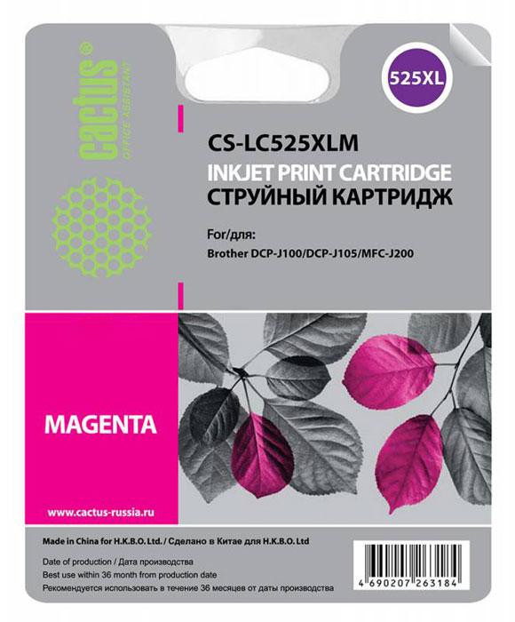 Cactus CS-LC525XLM, Magenta картридж струйный для Brother DCP-J100/J105/J200CS-LC525XLMКартридж Cactus CS-LC525XLM для струйных принтеров Brother DCP-J100/J105/J200. Расходные материалы Cactus для струйной печати максимизируют характеристики принтера. Обеспечивают повышенную четкость цветов и плавность переходов оттенков и полутонов, позволяют отображать мельчайшие детали изображения. Обеспечивают надежное качество печати.