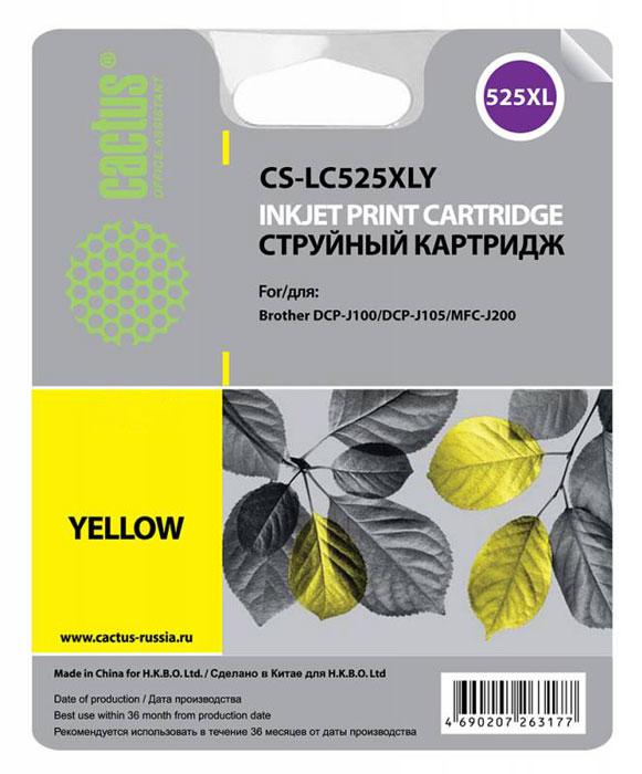 Cactus CS-LC525XLY, Yellow картридж струйный для Brother DCP-J100/J105/J200CS-LC525XLYКартридж Cactus CS-LC525XLY для струйных принтеров Brother DCP-J100/J105/J200. Расходные материалы Cactus для струйной печати максимизируют характеристики принтера. Обеспечивают повышенную четкость цветов и плавность переходов оттенков и полутонов, позволяют отображать мельчайшие детали изображения. Обеспечивают надежное качество печати.