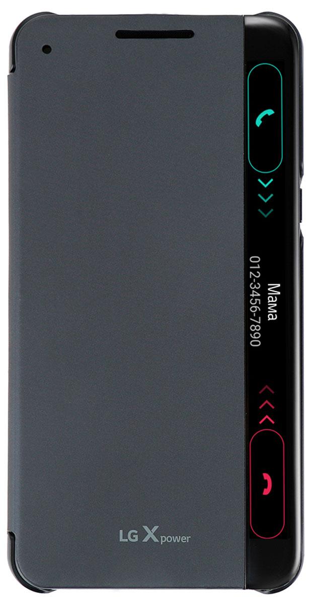 LG Flip Cover чехол для X Power, Dark BlueCFV-230.AGRAIBLG Flip Cover для X Power имеет утонченный дизайн с тканевым узором на задней крышке. Быстрый доступ к основным функциям: звонки, оповещения, смс, не открывая чехла. Конструкция чехла надежно защитит смартфон от повреждений, царапин и пыли. Имеется свободный доступ ко всем кнопкам и разъемам телефона.