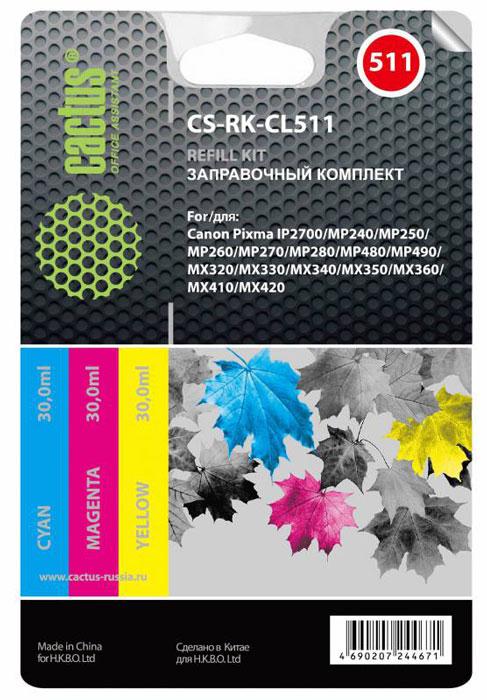 Cactus CS-RK-CL511 цветные чернила для заправки ПЗК для Canon MP240/ MP250/MP260/ MP270CS-RK-CL511Заправка Cactus CS-RK-CL511 для перезаправляемых картриджей Canon. Расходные материалы Cactus для печати максимизируют характеристики принтера. Обеспечивают повышенную четкость изображения и плавность переходов оттенков и полутонов, позволяют отображать мельчайшие детали изображения. Обеспечивают надежное качество печати.