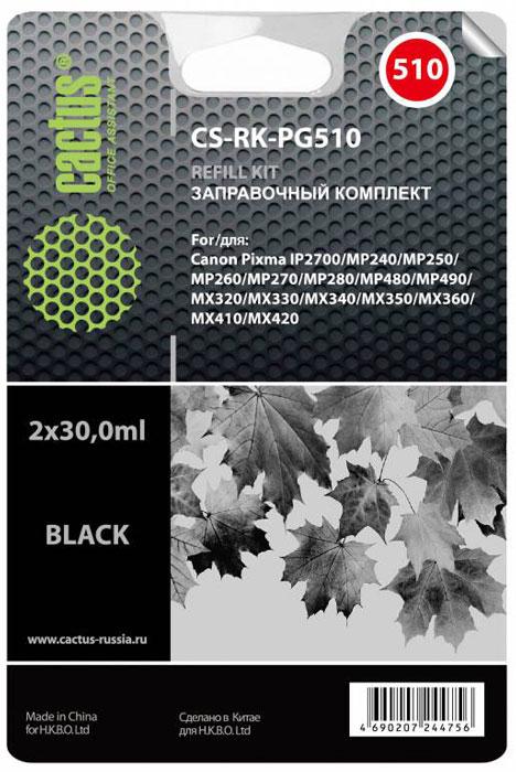 Cactus CS-RK-PG510, Black заправочный набор для Canon MP240/ MP250/MP260CS-RK-PG510Заправка Cactus CS-RK-PG510 для перезаправляемых картриджей Canon. Расходные материалы Cactus для печати максимизируют характеристики принтера. Обеспечивают повышенную четкость изображения и плавность переходов оттенков и полутонов, позволяют отображать мельчайшие детали изображения. Обеспечивают надежное качество печати.