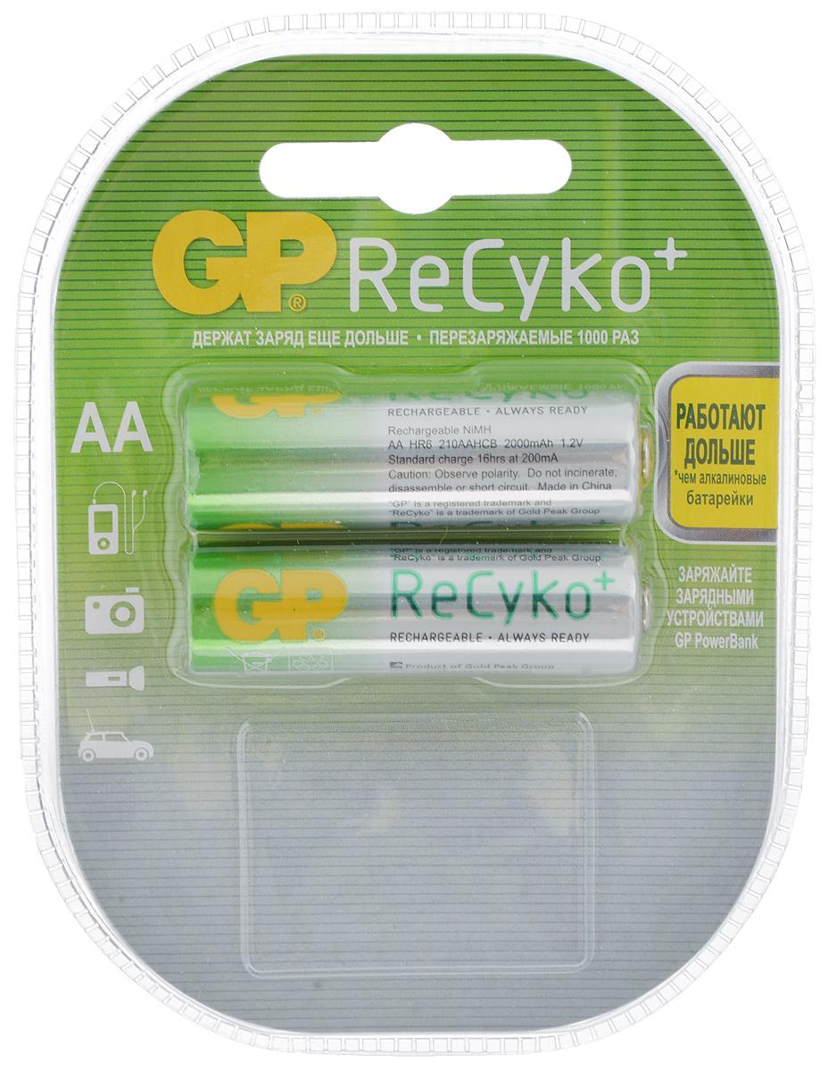 Набор предзаряженных аккумуляторов GP Batteries ReCyko+, тип АА, 2000 мАч, 2 шт2857GP Batteries ReCyko+ - это наиболее совершенные аккумуляторы. Будучи предварительно заряженными и хранящими энергию до 24 месяцев (если не используются), они прекрасно подходят для устройств с любым объемом энергопотребления. Их энергоемкость выше, чем у алкалиновых элементов питания и они могут быть перезаряжены до 1000 раз - это обеспечивает заботу об окружающей среде и очевидную экономию. Особенности: Предварительно заряжены и готовы к использованию. Энергоемкость выше, чем у алкалиновых элементов питания. Сохраняют заряд в течение 24 месяцев (если не используются). Могут быть перезаряжены до 1000 раз.