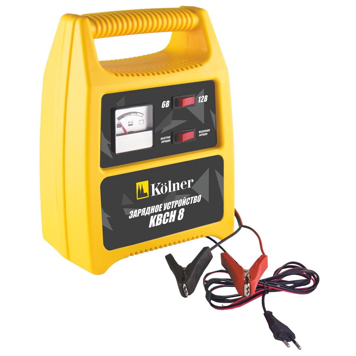 Зарядное устройство для аккумуляторов Kolner KBCН 8кн8кбсНапряжение сети - 220 В ±10% Частота - 50 Гц Выходное напряжение - 6 В / 12 В Максимальный выходной ток - 8 А Длина сетевого кабеля - 1,5 м