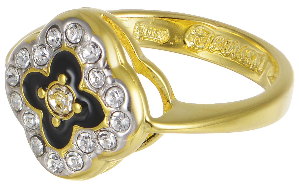 Jenavi, Коллекция Эллада (кольца), Хаконэ (Кольцо), цвет - золотой, черный, размер - 21. j678q0e6j678q0e6Коллекция Эллада (кольца), Хаконэ (Кольцо) гипоаллергенный ювелирный сплав,Позолота с родированием, вставка Эмаль , цвет - золотой, черный, размер - 21