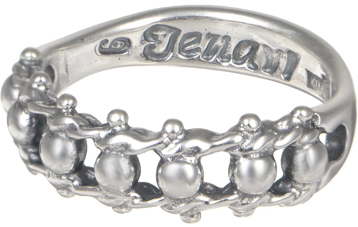 Кольцо Jenavi Relax. Со , цвет: серебряный. r9653090. Размер 20r9653090Элегантное кольцо Jenavi Relax. Со изготовлено из качественного металла с покрытием из черненого серебра. Изделие выполнено в оригинальном дизайне и дополнено тисненой надписью с названием бренда на внутренней стороне. Такое стильное кольцо идеально дополнит ваш образ и подчеркнет вашу индивидуальность.