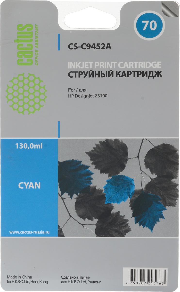 Cactus CS-C9452A №70, Cyan картридж струйный для HP DJ Z3100CS-C9452AКартридж Cactus CS-C9452A №70 для струйных принтеров HP DJ Z3100. Расходные материалы Cactus для струйной печати максимизируют характеристики принтера. Обеспечивают повышенную чёткость цвета и плавность переходов оттенков и полутонов, позволяют отображать мельчайшие детали изображения. Обеспечивают надежное качество печати.