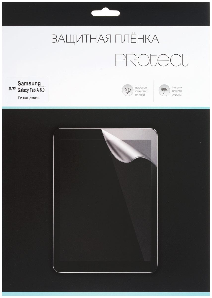 Protect защитная пленка для Samsung Galaxy Tab A 8.0, глянцевая31415Защитная пленка Protect предохранит дисплей Samsung Galaxy Tab A 8.0 от пыли, царапин, потертостей и сколов. Пленка обладает повышенной стойкостью к механическим воздействиям, оставаясь при этом полностью прозрачной. Она практически незаметна на экране гаджета и сохраняет все характеристики цветопередачи и чувствительности сенсора.