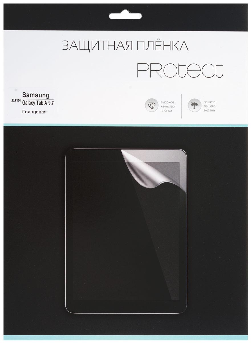 Protect защитная пленка для Samsung Galaxy Tab A 9.7, глянцевая31413Защитная пленка Protect предохранит дисплей Samsung Galaxy Tab A 9.7 от пыли, царапин, потертостей и сколов. Пленка обладает повышенной стойкостью к механическим воздействиям, оставаясь при этом полностью прозрачной. Она практически незаметна на экране гаджета и сохраняет все характеристики цветопередачи и чувствительности сенсора.