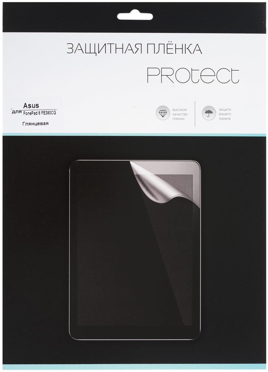 Protect защитная пленка для Asus FonePad 8 FE380CG, глянцевая21730Защитная пленка Protect предохранит дисплей Asus FonePad 8 FE380CG от пыли, царапин, потертостей и сколов. Пленка обладает повышенной стойкостью к механическим воздействиям, оставаясь при этом полностью прозрачной. Она практически незаметна на экране гаджета и сохраняет все характеристики цветопередачи и чувствительности сенсора.