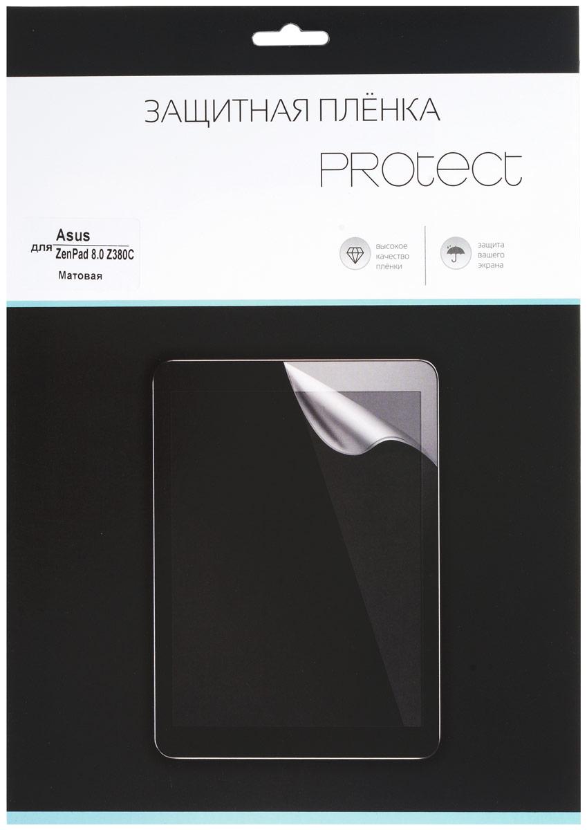 Protect защитная пленка для Asus ZenPad 8.0 Z380C, матовая21753Защитная пленка Protect предохранит дисплей Asus ZenPad 8.0 Z380C от пыли, царапин, потертостей и сколов. Пленка обладает повышенной стойкостью к механическим воздействиям, оставаясь при этом полностью прозрачной. Она практически незаметна на экране гаджета и сохраняет все характеристики цветопередачи и чувствительности сенсора.